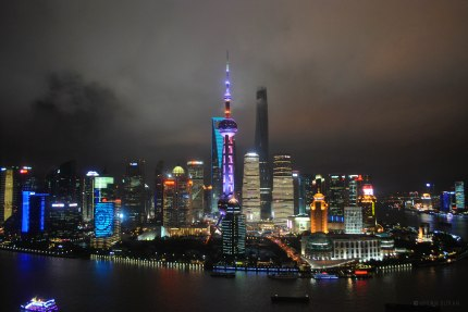 virginia-duran-blog-sites-to-take-the-best-skyline-pictures-in-shanghai-vue-bar