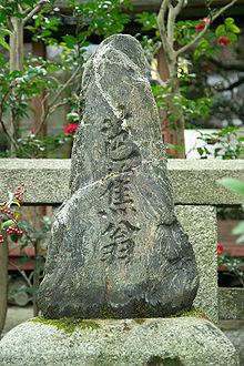 220px-MatsuoBasho-Haka-M1932