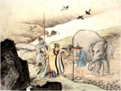 mozi-elephant-china